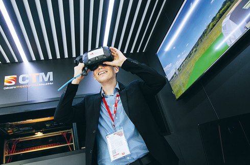 ЦИР-СТМ VR Concept